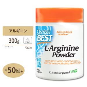 L-アルギニン パウダー 300g...