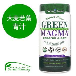 グリーンフーズ グリーンマグマ 大麦若葉 青汁 150g