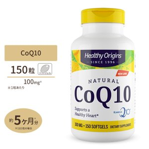 コエンザイムQ10 CoQ10/カネカQ10 100mg 1...