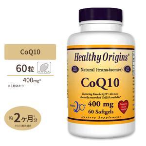 コエンザイムQ10 サプリメント (特大容量)メガ CoQ1...
