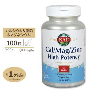 カルマグ 亜鉛 100粒 KAL カル|supplefactory