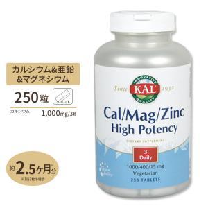 カルマグ 亜鉛 250粒 KAL カル|supplefactory