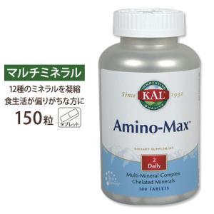 アミノマックス マルチミネラル 150粒 KAL カル|supplefactory