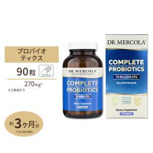 コンプリート プロバイオティクス 90 カプセル Dr. Mercola (ドクターメルコラ) supplefactory