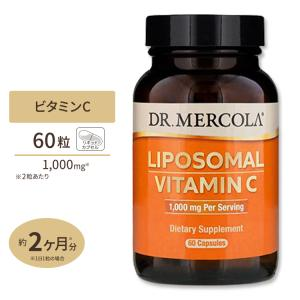 リポソームビタミンC 1,000 mg 60 Licaps カプセル Dr. Mercola (ドクターメルコラ) supplefactory