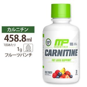 カルニチン サプリ 液体 30回分 フルーツパンチ MusclePharm|supplefactory