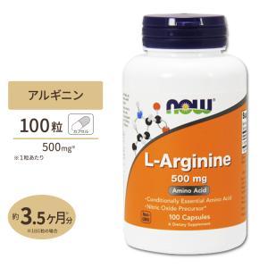 L-アルギニン 500mg 100粒  NOW Foods(...