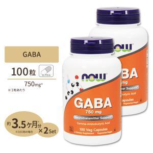 ギャバ GABA 750mg 100粒 2個セット NOW Foods ナウフーズ