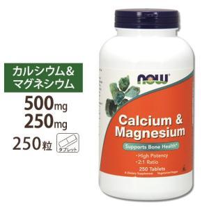 カルシウム&マグネシウム 250粒 NOW Foods ナウフーズ|supplefactory