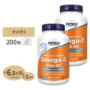 DHA EPA オメガ3 1000mg 200粒 NOW Foods ナウフーズ 2個セット ※限定価格 [送料無料] supplefactory