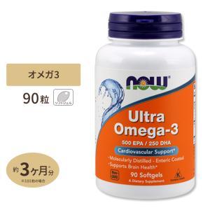 DHA EPA サプリメント ウルトラオメガ3(EPA&am...