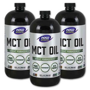 MCTオイル 946ml 中鎖脂肪酸 NOW Foods ナウフーズ ダイエット 3個セット supplefactory