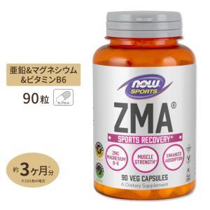ZMA アナボリックスポーツリカバリー 90粒 NOW Foods ナウフーズ|supplefactory