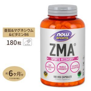 ZMA 亜鉛&マグネシウム&B6 180粒 NOW Foods ナウフーズ|supplefactory