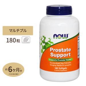 プロステートサポート ノコギリヤシ&ネトル&亜鉛配合 180粒 NOW Foods ナウフーズ