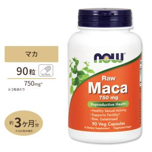 マカ サプリ 6倍濃縮 750mg 90粒 NOW Foods ナウフーズ [送料無料]