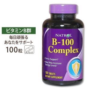 ビタミンB群 サプリメント 100粒|supplefactory