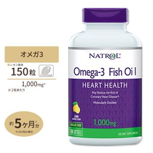 DHA EPA サプリ オメガ3 フィッシュオイル 1000mg 150粒 レモンフレーバー 約5ヶ月分 ※限定価格 [送料無料]|supplefactory
