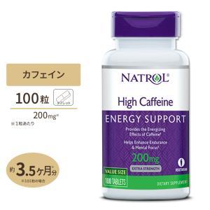 ハイ・カフェイン 高含有 200mg 100粒 サプリメント/カフェイン/バイタリティー/燃焼系ダイエット|supplefactory