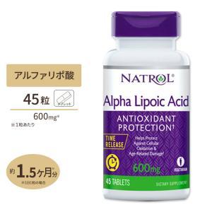 αリポ酸 サプリ タイムリリース型 45日分|supplefactory