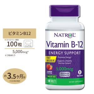 ビタミンB-12 すぐ溶けるチュワブル 5000mcg 100粒 ストロベリー味|supplefactory