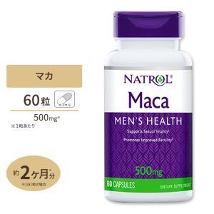 マカ サプリ 500mg 60粒 Natrol|supplefactory