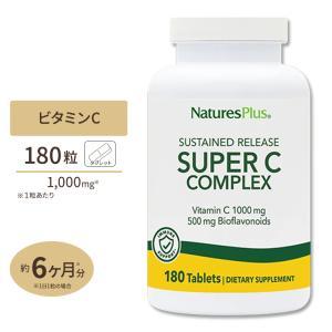 スーパーCコンプレックス タイムリリース型 180粒|supplefactory