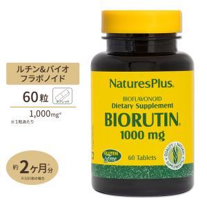 バイオルチン 1000mg 60粒 レモンバイオフラボノイド配合|supplefactory