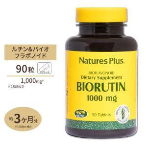 バイオルチン 1000mg 90粒 レモンバイオフラボノイド配合|supplefactory