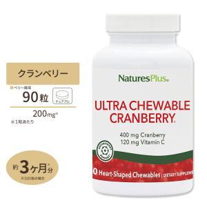 クランベリー サプリメント ウルトラチュワブル クランベリー 90粒|supplefactory