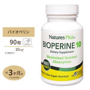 バイオペリン10 (黒コショウエキス ピペリン) 90粒 Nature's Plus supplefactory