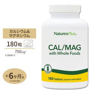Nature's Plus ソースオブライフ カルマグ 500/250mg 2粒中 180粒|supplefactory