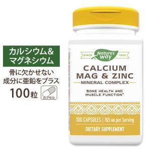 カルシウム マグネシウム & 亜鉛 100粒|supplefactory