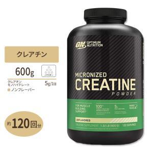 マイクロナイズド・クレアチンパウダー Optimum Nutrition(オプティマムニュートリショ...
