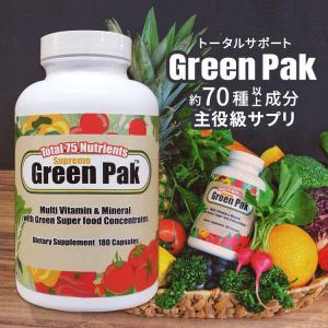 マルチビタミン&ミネラル グリーンパック サプリ 約6カ月分  Premium Foods プレミア...