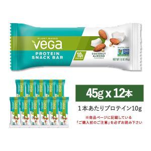 【メーカーによりデザイン、成分内容等に変更がある場合がございます。】  ◎植物性タンパク質を豊富に獲...