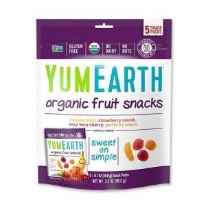 YumEarth オーガニックフルーツスナック 5袋