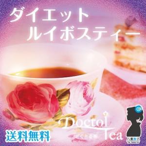 どくとる茶