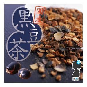 黒豆茶 30包500円 お試しワンコイン ポイント消化 PP|suppleherb