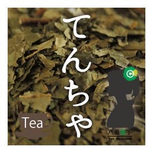 てんちゃ(テン茶/甜茶)35g ネコポス送料無料 OM