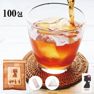 ルイボスティー 100包 1000円 水出しOK!