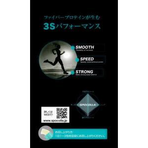 SpoColla SPEED 3X : スポコラ スピードスリーエックス 1個 ( 20g × 31包 × 1箱 )|supplelife|04