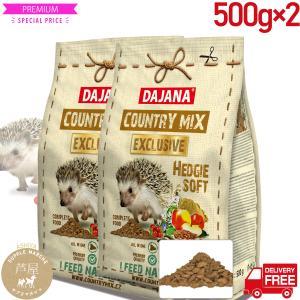 ハリネズミ専用オーガニックフード1kg賞味期限2021/11 (500g×2袋) チェコ共和国ハリネズミブリーダー倶楽部と共同開発 ハリネズミに最適。小動物 supplemarche