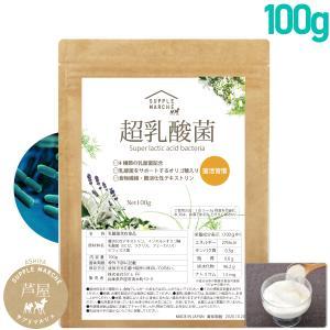 10兆個の乳酸菌 乳酸菌ウルトラ EC-12 難消化性デキストリン オリゴ糖  オール国産原料