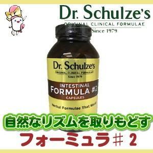 Dr.シュルツ・フォーミュラ#2