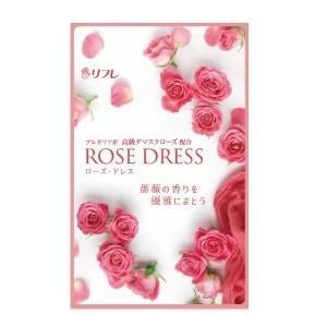 ★ローズドレス 62粒(約1ヶ月分)★