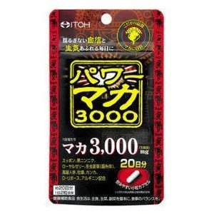 井藤漢方製薬 パワーマカ3000 40粒(約20日分)...