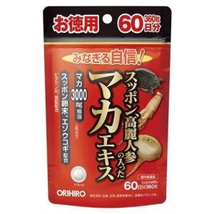 オリヒロ スッポン高麗人参の入ったマカエキス徳用 360粒...