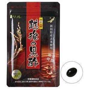 ★国産 伝統黒酢