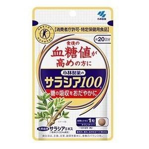 ★小林製薬 サラシア100 60粒(約20日分)★